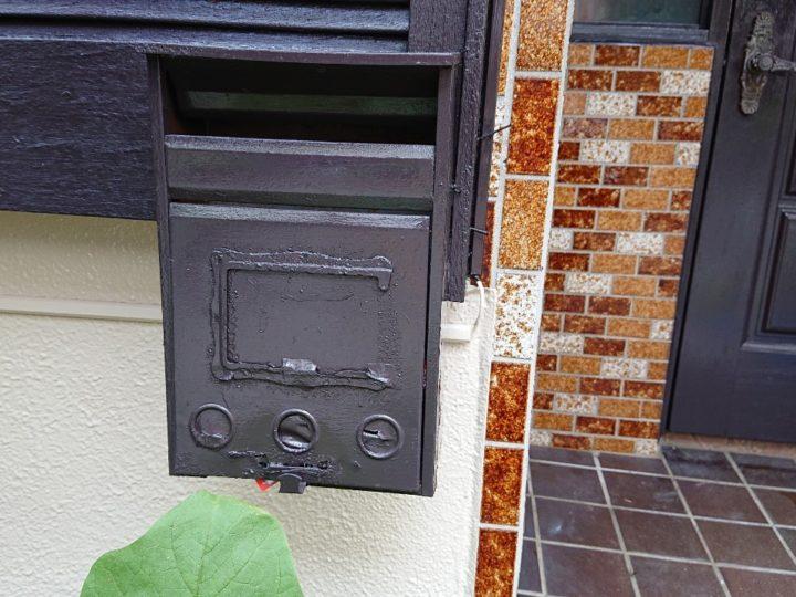 郵便受け 塗装完了