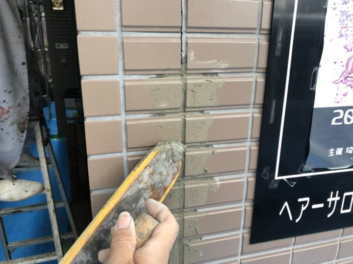 外壁(タイル) 劣化目地補修