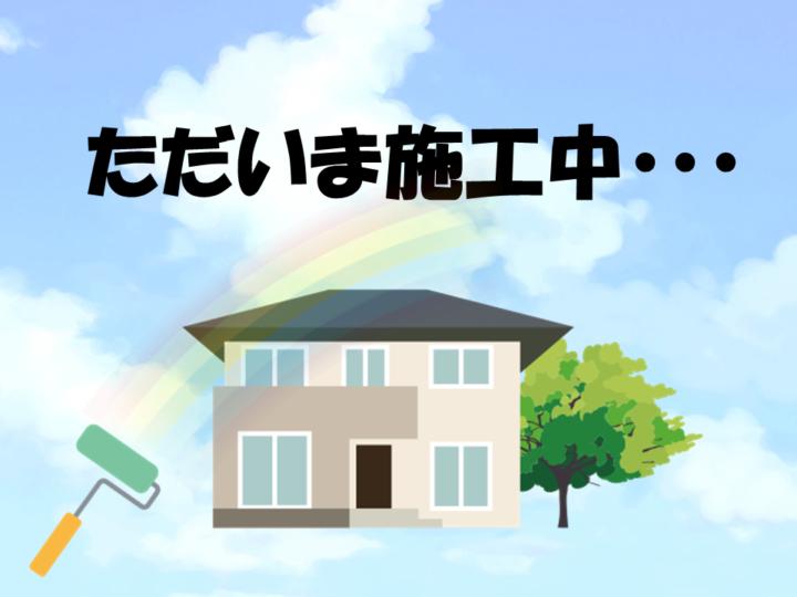 埼玉県蕨市 改修塗装工事 K様ビル(施工中)