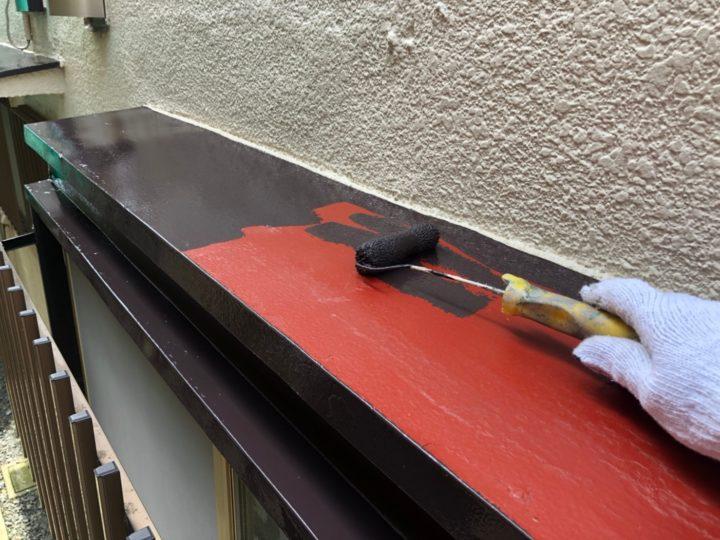 鋼製庇 上塗り