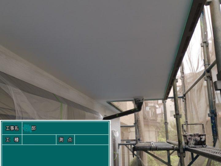 軒天井 塗装完了