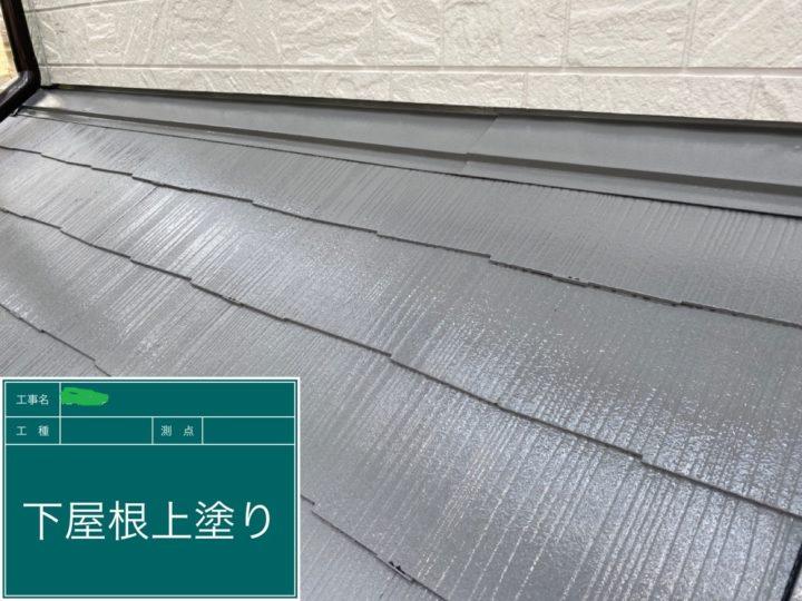 下屋根 上塗り完了