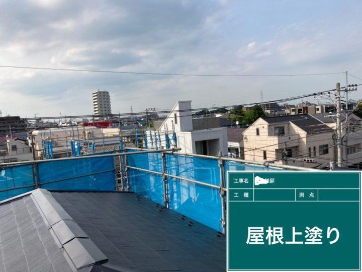 埼玉県さいたま市 家屋改修塗装工事 A様邸(施工中)