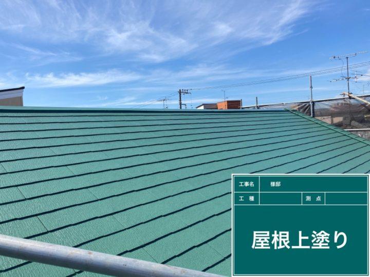 川口市T様邸 クリヤー塗装でデザインを保ちつつ綺麗な外壁へ!