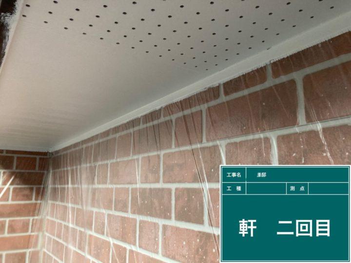 軒天井 塗装完了(2回目)
