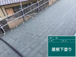 川口 屋根塗装