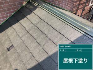 蕨市 屋根塗装