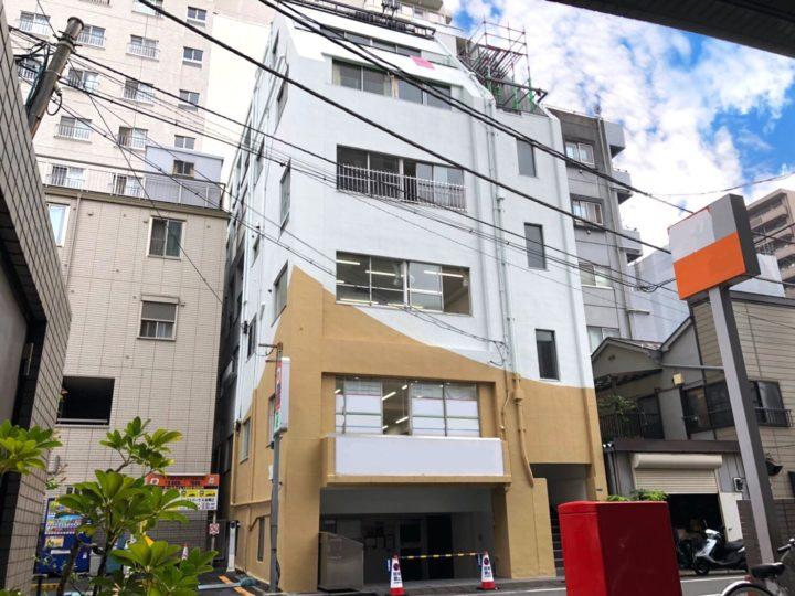 東京都台東区R様所有ビル 一棟ビルまるごと大変身!