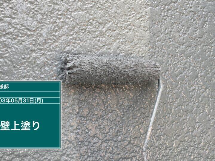 外壁(下部)