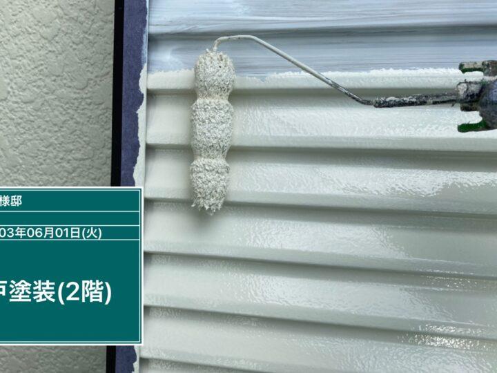 雨戸(2階)